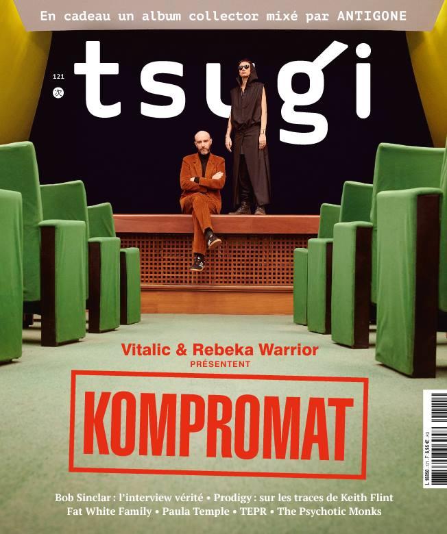 Tsugi2