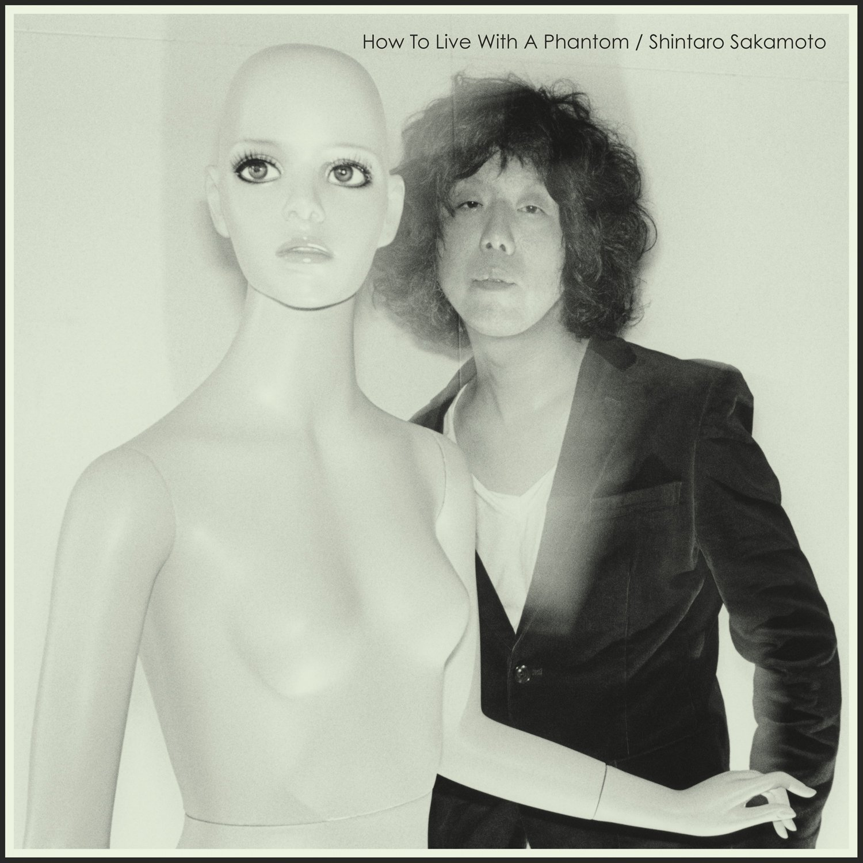 Shintaro Sakamoto et mannequin